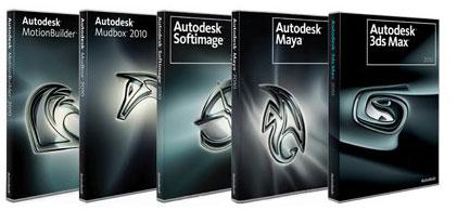 gamme de logiciel autodesk